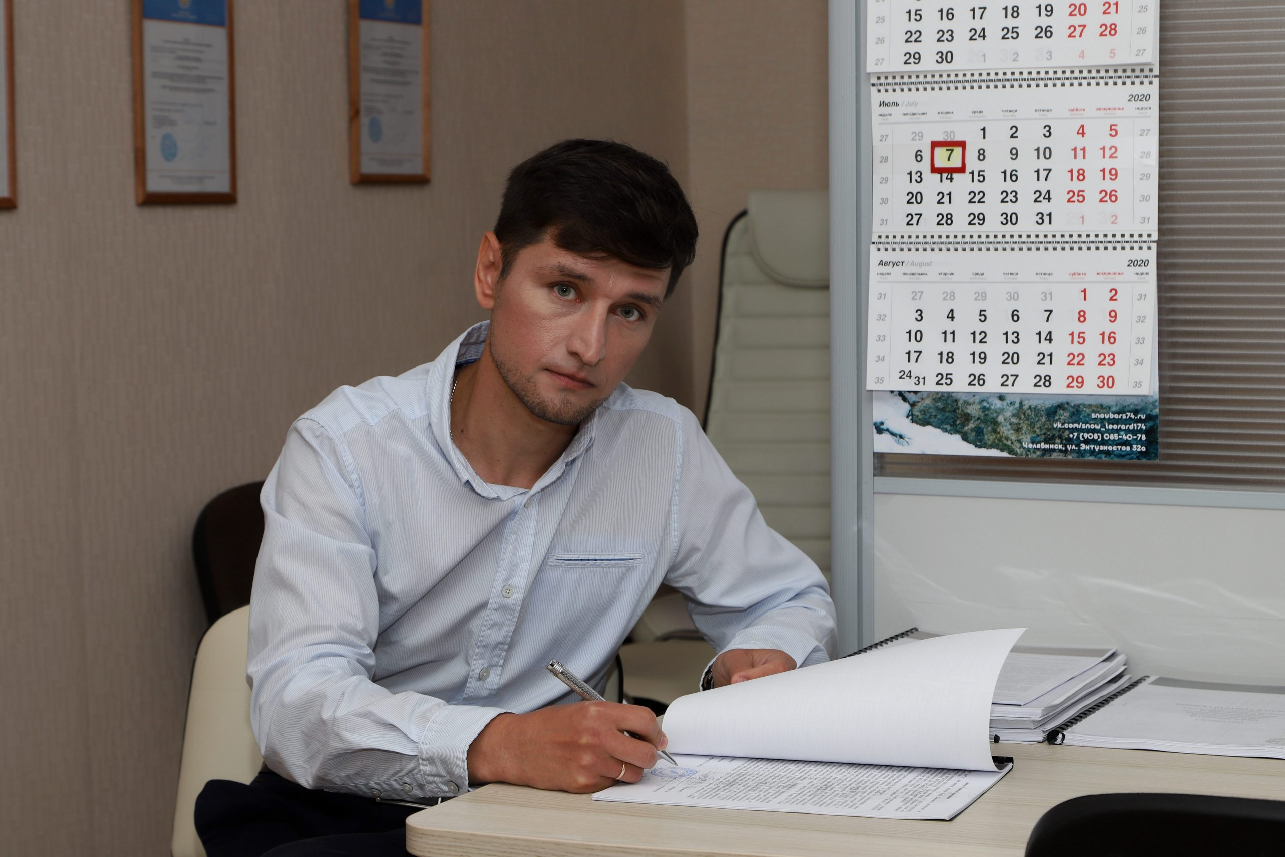 Хусамов Рустам Рафикович